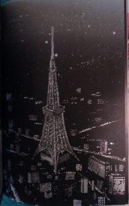 """Tokyo Babylon Vol. 0 """"TYO"""""""